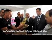 بالفيديو.. وزير الداخلية يوجه بتكثيف الرقابة التموينية لمحاربة الغلاء